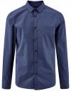 Рубашка базовая из хлопка  oodji #SECTION_NAME# (синий), 3B110026M/19370N/7975G