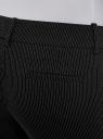 Брюки с отворотом по низу oodji для женщины (черный), 11703057-3/42457/2912S