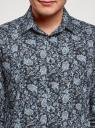 Рубашка приталенная из хлопка oodji #SECTION_NAME# (синий), 3L110358M/19370N/7975E - вид 4