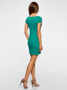 Платье трикотажное с вырезом-лодочкой oodji #SECTION_NAME# (зеленый), 14001117-2B/16564/6D00N - вид 3
