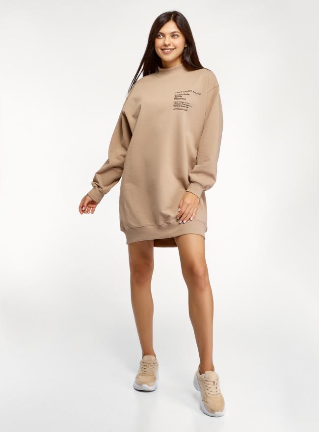 Платье-свитшот свободного силуэта oodji для женщины (бежевый), 14008044-1/47999/3529P