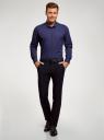Рубашка хлопковая приталенная oodji #SECTION_NAME# (синий), 3L110331M/48633N/7975G - вид 6