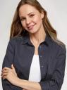 Рубашка с нагрудным карманом и рукавом 3/4 oodji для женщины (синий), 13K01005B/42083/7900N