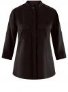 Блузка вискозная с регулировкой длины рукава oodji #SECTION_NAME# (черный), 11403225-2B/26346/2900N