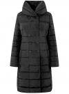 Пальто стеганое с объемным воротником oodji #SECTION_NAME# (черный), 10204049-1B/24771/2900N