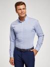 Рубашка приталенная с пуговицами на воротнике oodji #SECTION_NAME# (синий), 3L110256M/46247N/1075C - вид 2