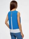 Блузка двуцветная многослойная oodji #SECTION_NAME# (синий), 14901418/26546/1275B - вид 3