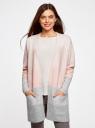 Кардиган свободного силуэта с карманами oodji для женщины (розовый), 63207192/47104/1233S