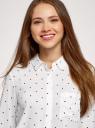 Блузка свободного силуэта с декоративными пуговицами на спине oodji #SECTION_NAME# (белый), 11401275/24681/1229D - вид 4