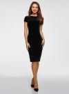 Платье миди с вырезом на спине oodji #SECTION_NAME# (черный), 24001104-8B/48621/2900N - вид 2