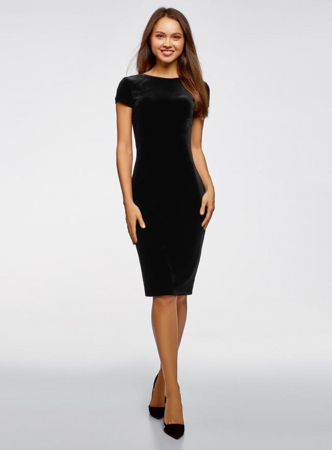 Платье миди с вырезом на спине oodji #SECTION_NAME# (черный), 24001104-8B/48621/2900N