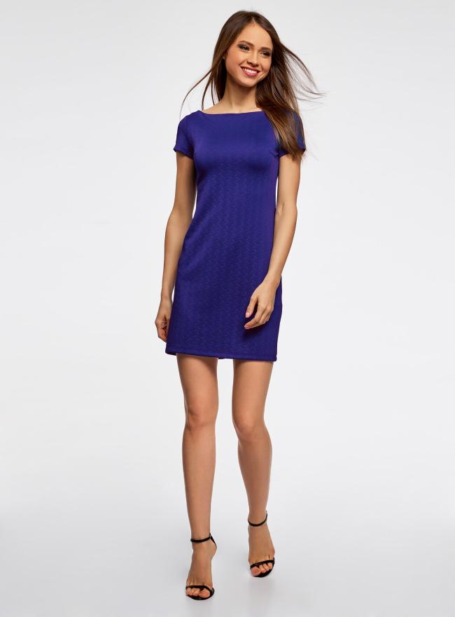 Платье из фактурной ткани с вырезом-лодочкой oodji для женщины (синий), 14001117-12B/42588/7500N