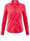 Рубашка приталенная с V-образным вырезом oodji #SECTION_NAME# (розовый), 11402092B/42083/4D00N