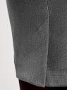 Юбка мини с широким поясом oodji для женщины (серый), 11600399/14917/2500M