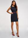 Платье льняное без рукавов oodji #SECTION_NAME# (синий), 12C00002-1B/16009/7900N - вид 6