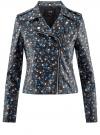 Куртка-косуха принтованная из искусственной кожи oodji #SECTION_NAME# (черный), 18A03007-1/48196/2975F