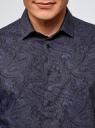 "Рубашка хлопковая с принтом ""пейсли"" oodji #SECTION_NAME# (синий), 3L110333M/19370N/7974E - вид 4"
