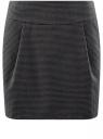 Юбка короткая с карманами oodji #SECTION_NAME# (серый), 11605056-2B/22124/2539C