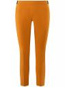 Брюки классические со стрелками oodji для женщины (оранжевый), 11706203/38253/5900N