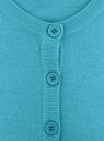 Кардиган базовый с округлой горловиной oodji для женщины (бирюзовый), 63212463-1/38149/7300N