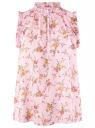 Топ свободного силуэта со сборками oodji #SECTION_NAME# (розовый), 14900418-1/36215/4052F