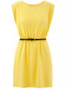 Платье вискозное без рукавов oodji для женщины (желтый), 11910073B/26346/5100N