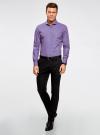 Рубашка хлопковая в мелкую графику oodji #SECTION_NAME# (фиолетовый), 3L110288M/19370N/8083G - вид 6