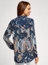 Блузка из вискозы с принтом oodji #SECTION_NAME# (синий), 21411144-4/26346/7933E - вид 3