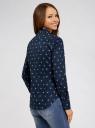 Рубашка базовая из хлопка oodji #SECTION_NAME# (синий), 11403227B/14885/7912Q - вид 3