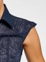 Блузка из ткани деворе oodji #SECTION_NAME# (синий), 11405092-5/26206/7900N - вид 4