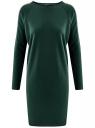Платье трикотажное с декоративными молниями на плечах oodji для женщины (зеленый), 24007026/37809/6900N