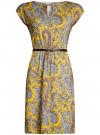 Платье трикотажное с ремнем oodji #SECTION_NAME# (желтый), 24008033-2/16300/5231E