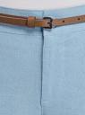 Брюки зауженные с ремнем oodji для женщины (синий), 11706205/16009/7000N