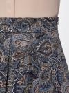 Юбка расклешенная со встречными складками oodji #SECTION_NAME# (синий), 11600396-2/45559/7533E - вид 4