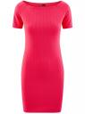 Платье трикотажное с вырезом-лодочкой oodji #SECTION_NAME# (розовый), 14007026-2B/42588/4D01N