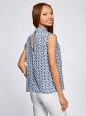 Блузка базовая без рукавов с воротником oodji #SECTION_NAME# (синий), 11411084B/43414/7029G - вид 3