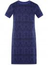 Платье свободного силуэта из фактурной ткани oodji #SECTION_NAME# (синий), 14000162/46155/7529E
