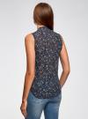 Топ из струящейся ткани с воланами oodji для женщины (синий), 24911003/17358/7941F - вид 3