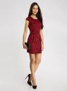 Платье облегающего силуэта из фактурной ткани oodji #SECTION_NAME# (красный), 14001139-3/43631/2945F - вид 6