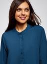 Блузка вискозная А-образного силуэта oodji #SECTION_NAME# (синий), 21411113B/42540/6C00N - вид 4