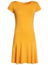 Платье трикотажное с воланами oodji #SECTION_NAME# (желтый), 14011017/46384/5200N