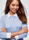 Рубашка хлопковая с нагрудными карманами oodji для женщины (синий), 13K03008/26357/7010B