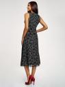 Платье приталенное без рукавов oodji #SECTION_NAME# (серый), 11913060/49596/2920O - вид 3