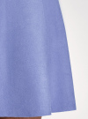 Юбка из искусственной замши с поясом oodji #SECTION_NAME# (синий), 18H05015/45778/7500N - вид 5