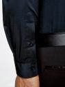 Рубашка базовая с контрастной отделкой oodji #SECTION_NAME# (синий), 3B140005M/34146N/7929B - вид 5