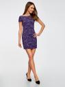 Платье трикотажное принтованное oodji #SECTION_NAME# (фиолетовый), 14001117-18/33038/8829F - вид 6