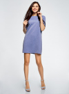 Платье из фактурной ткани прямого силуэта oodji #SECTION_NAME# (синий), 24001110-3/42316/7500N - вид 2
