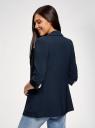 Жакет с накладными карманами и рукавом 3/4 oodji #SECTION_NAME# (синий), 21203109/46955/7900N - вид 3