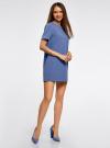 Платье из плотной ткани с молнией на спине oodji #SECTION_NAME# (синий), 21910002/42354/7500N - вид 6