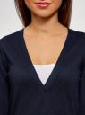 Жакет трикотажный с запахом oodji #SECTION_NAME# (синий), 63212495/46314/7900N - вид 4